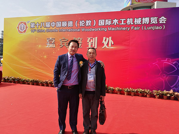 The eighteenth Shunde (Lunjiao) International Woodworking Machinery Expo