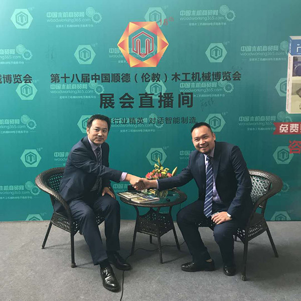 The eighteenth Shunde (Lunjiao) International Woodworking Machinery Expo