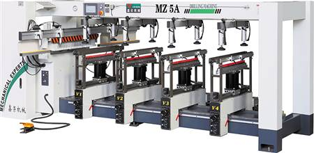 MZ5A木工五排钻