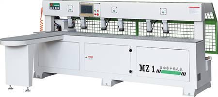 MZ 1自动水平钻孔机